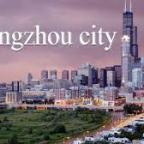 Viaggiando attraverso l'oriente – Una breve visita in Cina – Parte 5